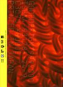 グッドデザインアワード・イヤーブック1999-2000